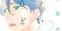 Mou Ichido, Nando Demo.